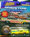 Johnny Lightning 1996 Dragster